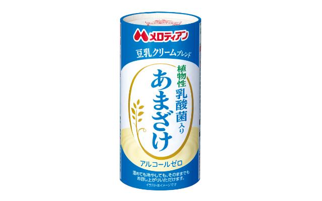 [new release]merodeian[shokubutsusei nyusankiniri amazake](aikyatchi)