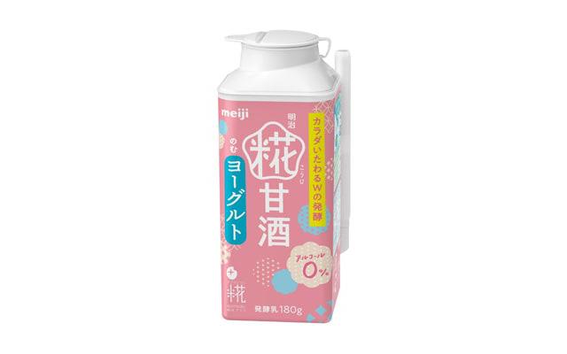 [new release]meiji[meiji koji amazake nomu yoguruto]