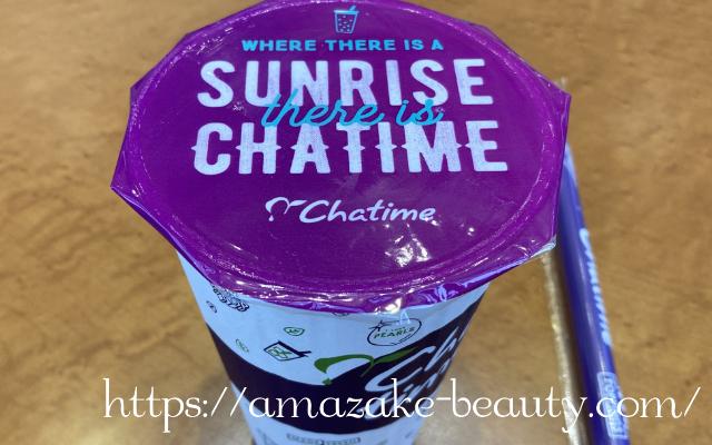 [amazake cafe] chatime[hachimitsu yuzu amasake](design)