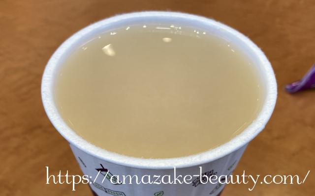 [amazake cafe] chatime[hachimitsu yuzu amasake](review)