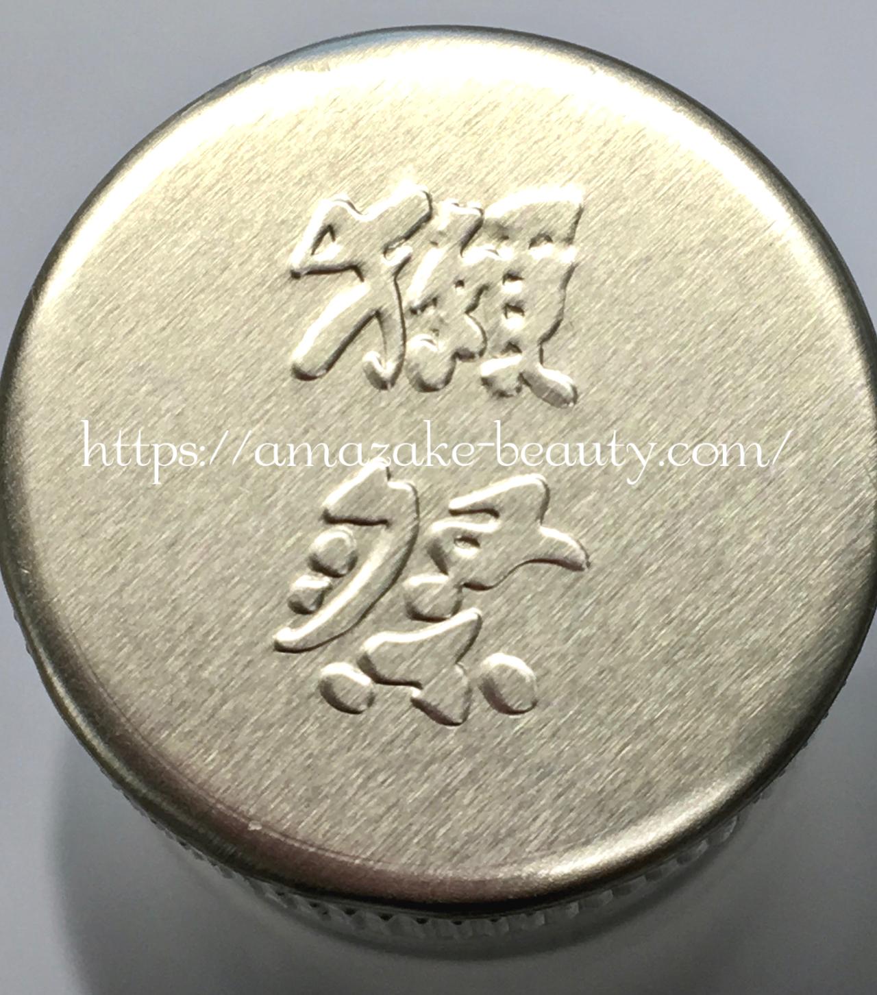 [amazake]asahishuzo[dassai amazake](design)