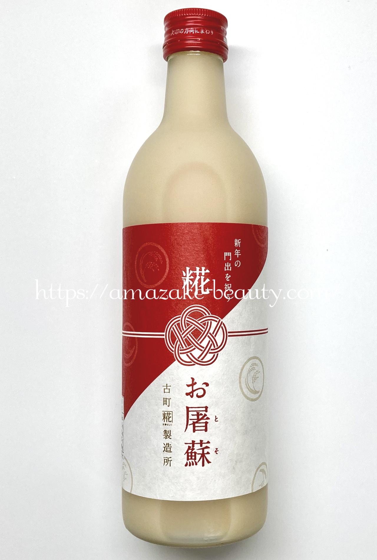 [amazake]furumachikoujiseizosho[koji・otoso](design)