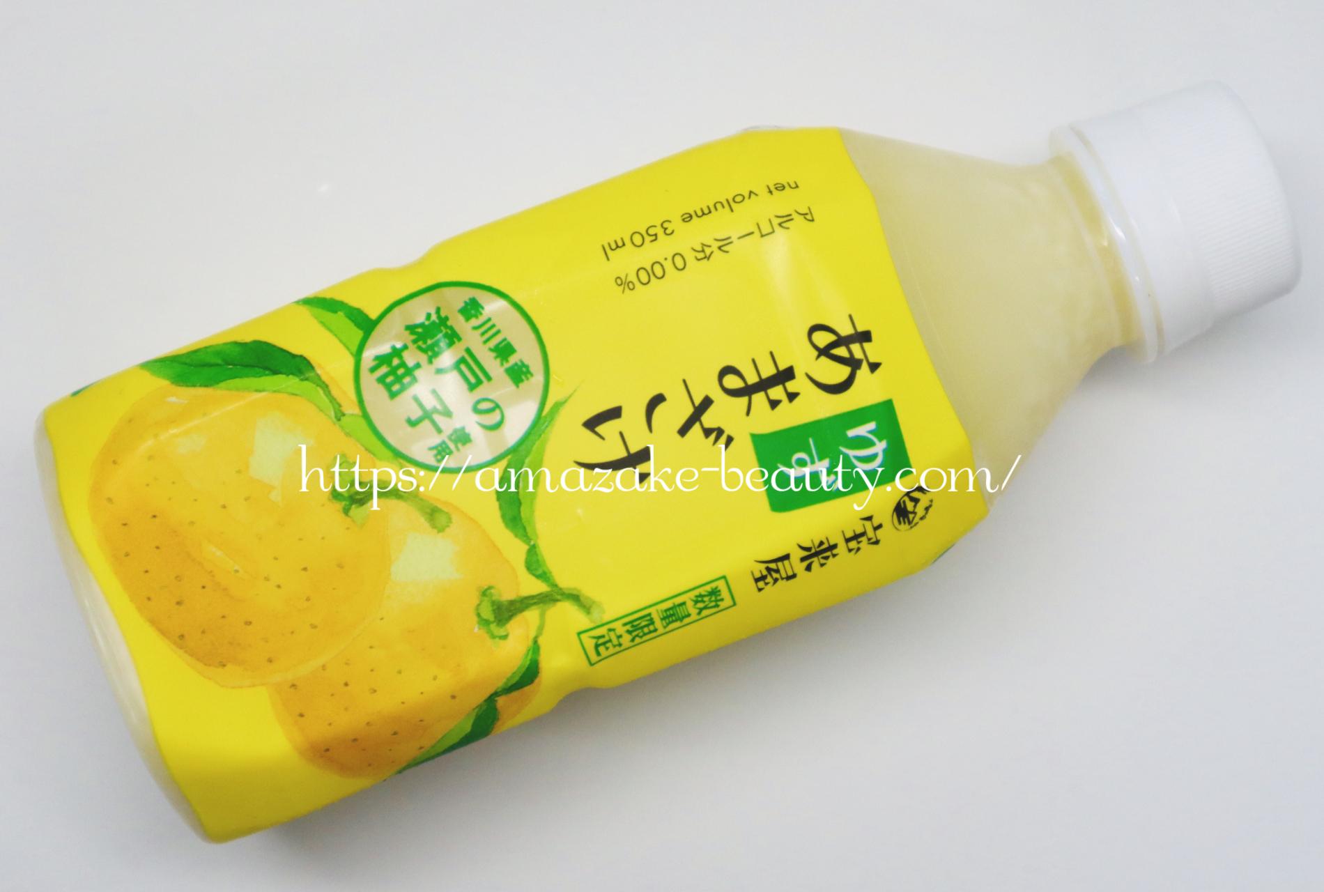 [amazake]horaiya[yuzu amazake]