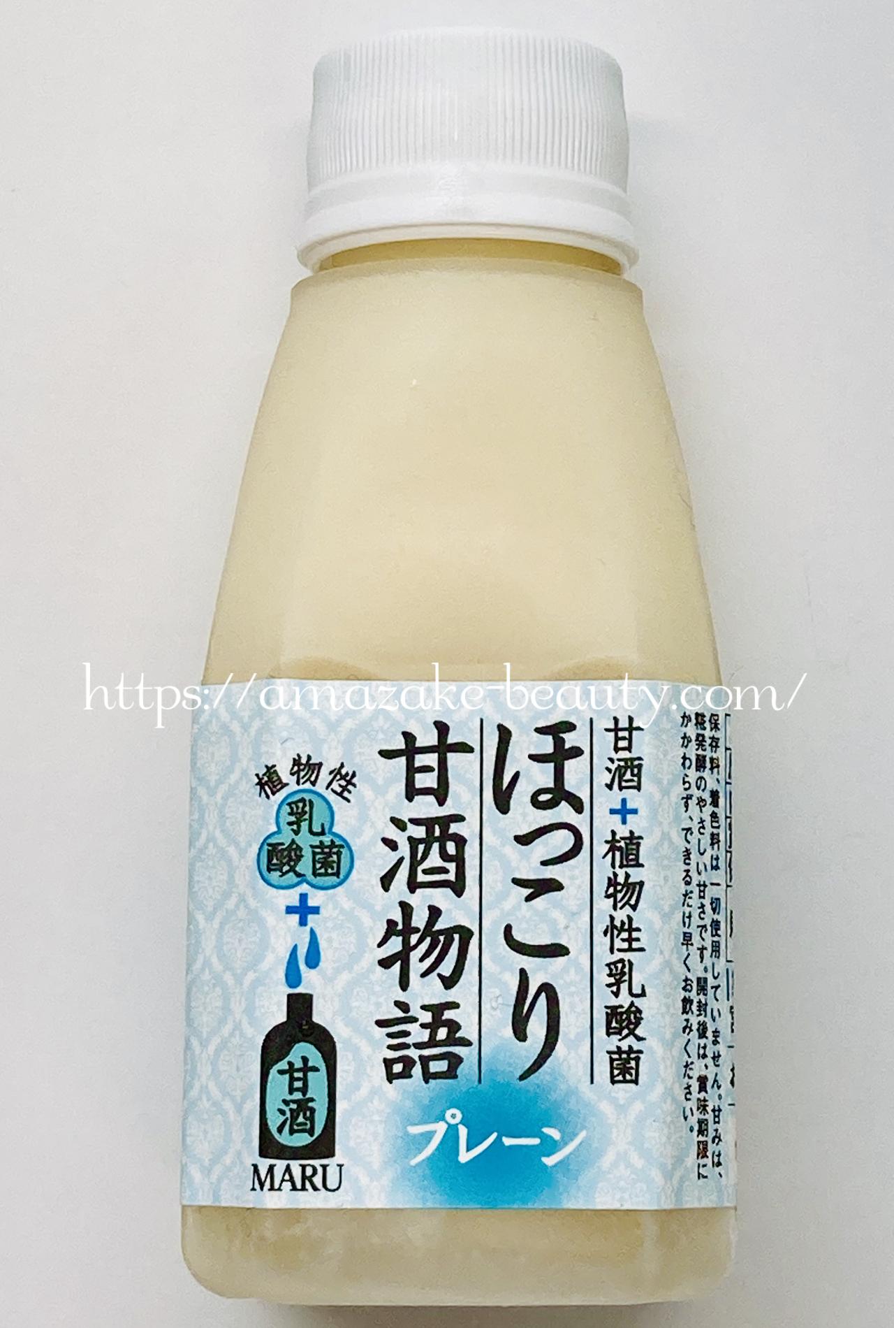 [amazake]maru[hokkori amazake monogatari(puren)](design)