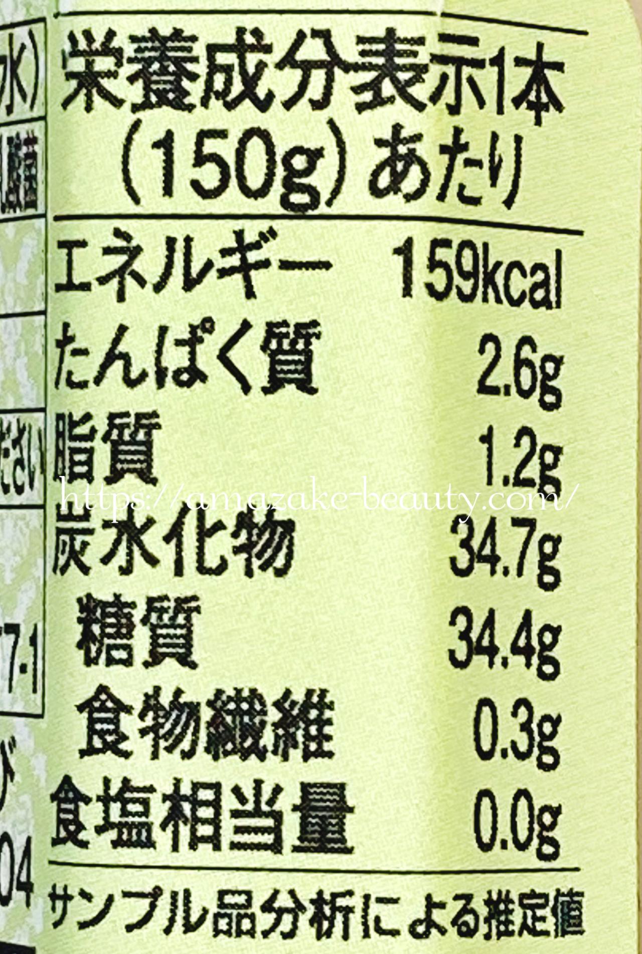 [amazake]maru[hokkori amazake monogatari(hebesu)](nutrition information)