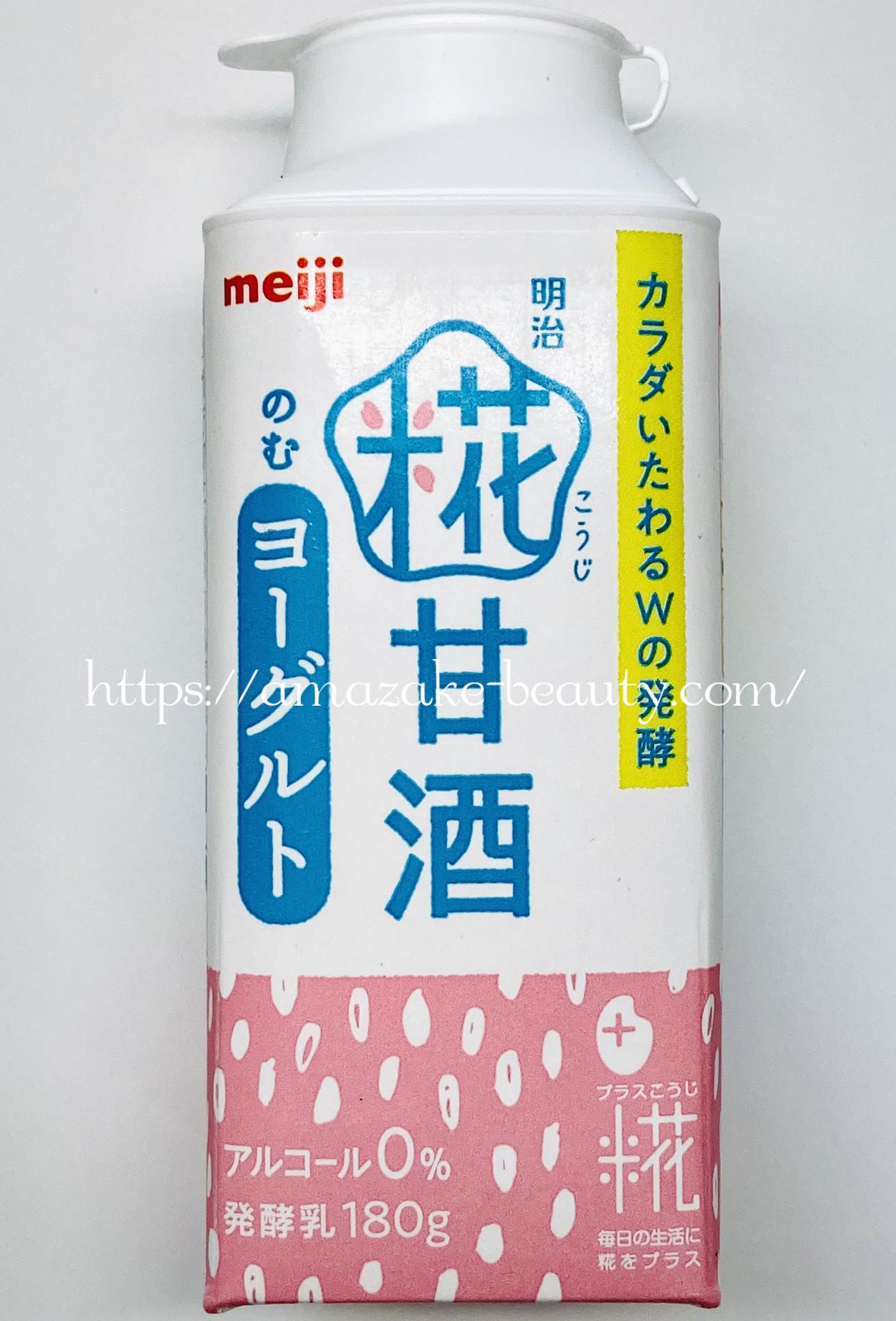 [amazake]meiji[meiji koji amazake nomu yoguruto](design)