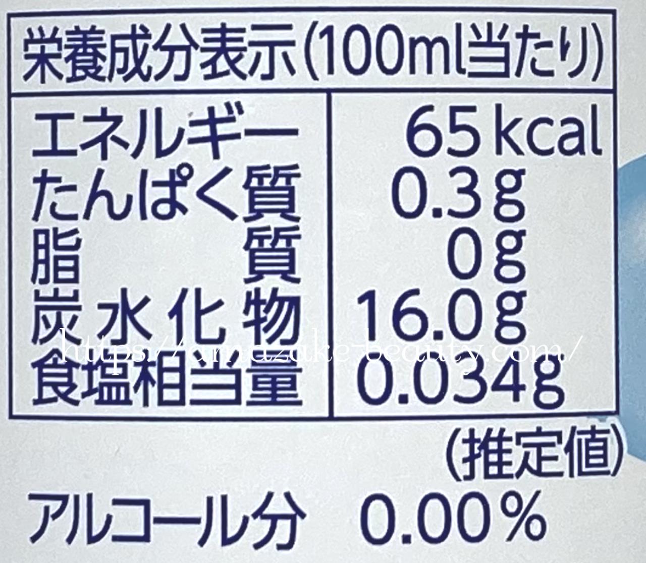 [amazake]morinagaseika[supakuringu komekoji amazake](nutrition information)