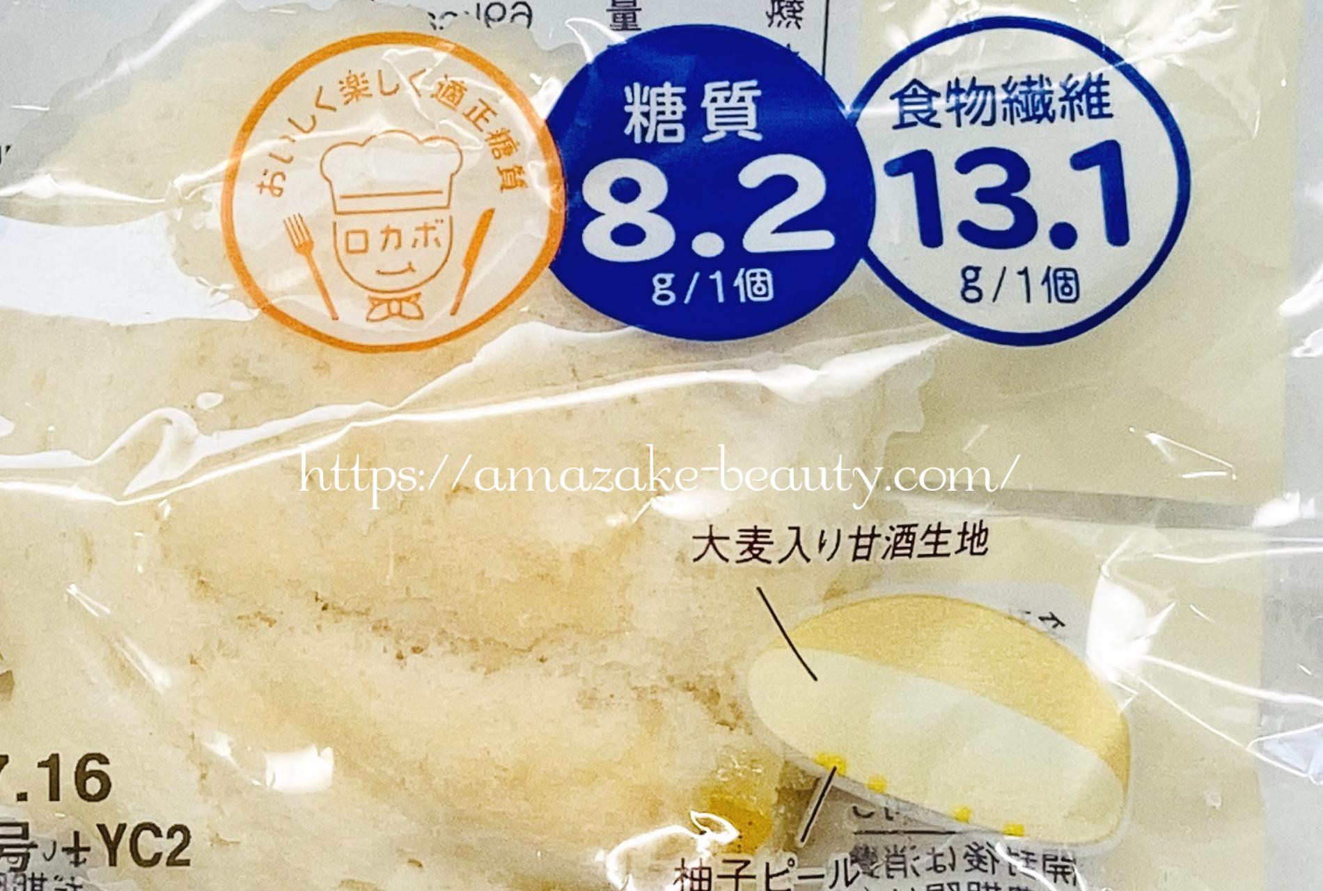 [amazake swets]lawson[omugi no mushipan amazake to yuzu](description)