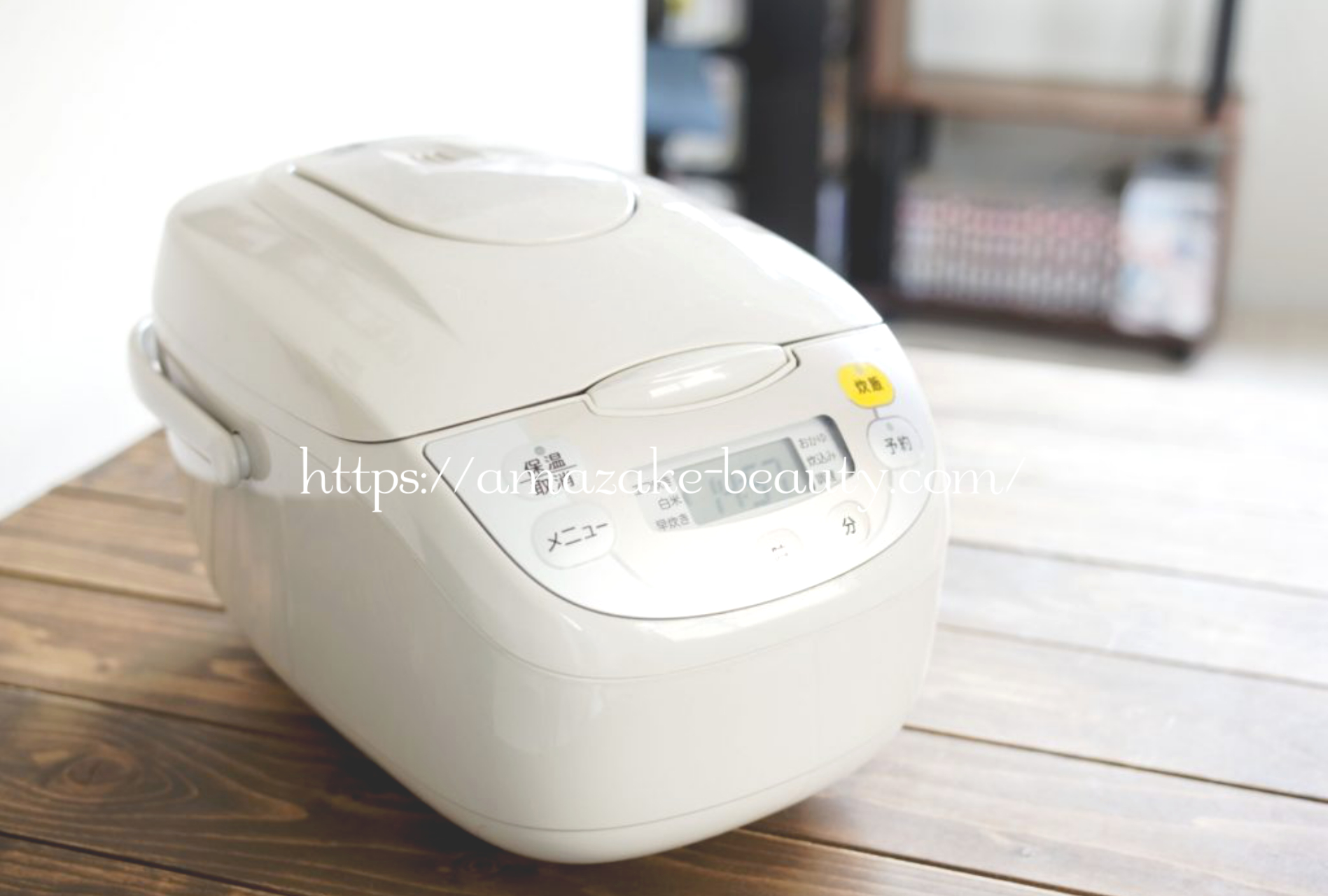 [make amazake]yogurt maker by rice cooker