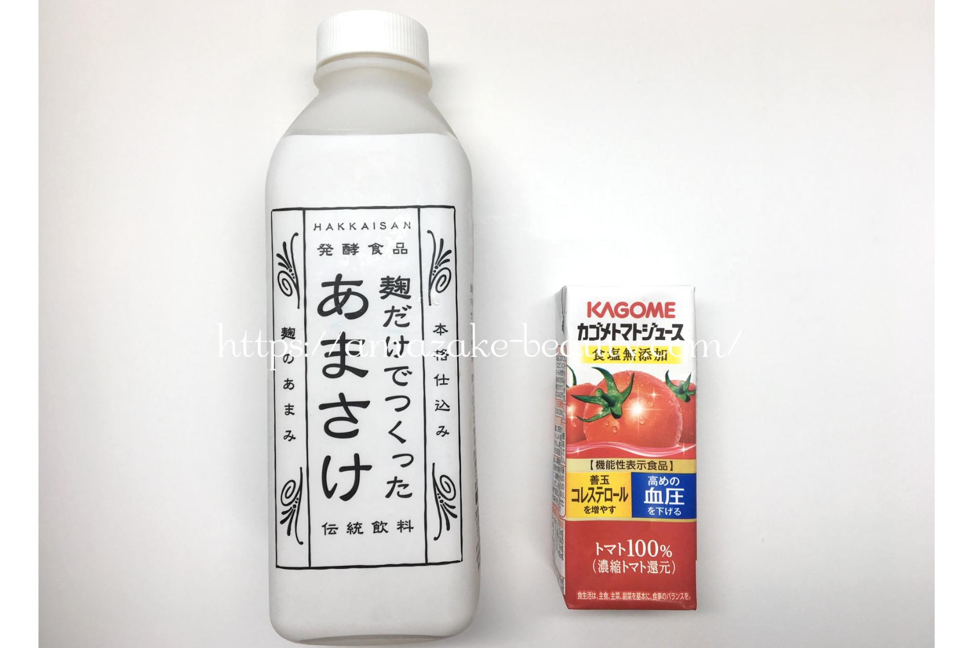 [amazake recipe]make tomato amazake