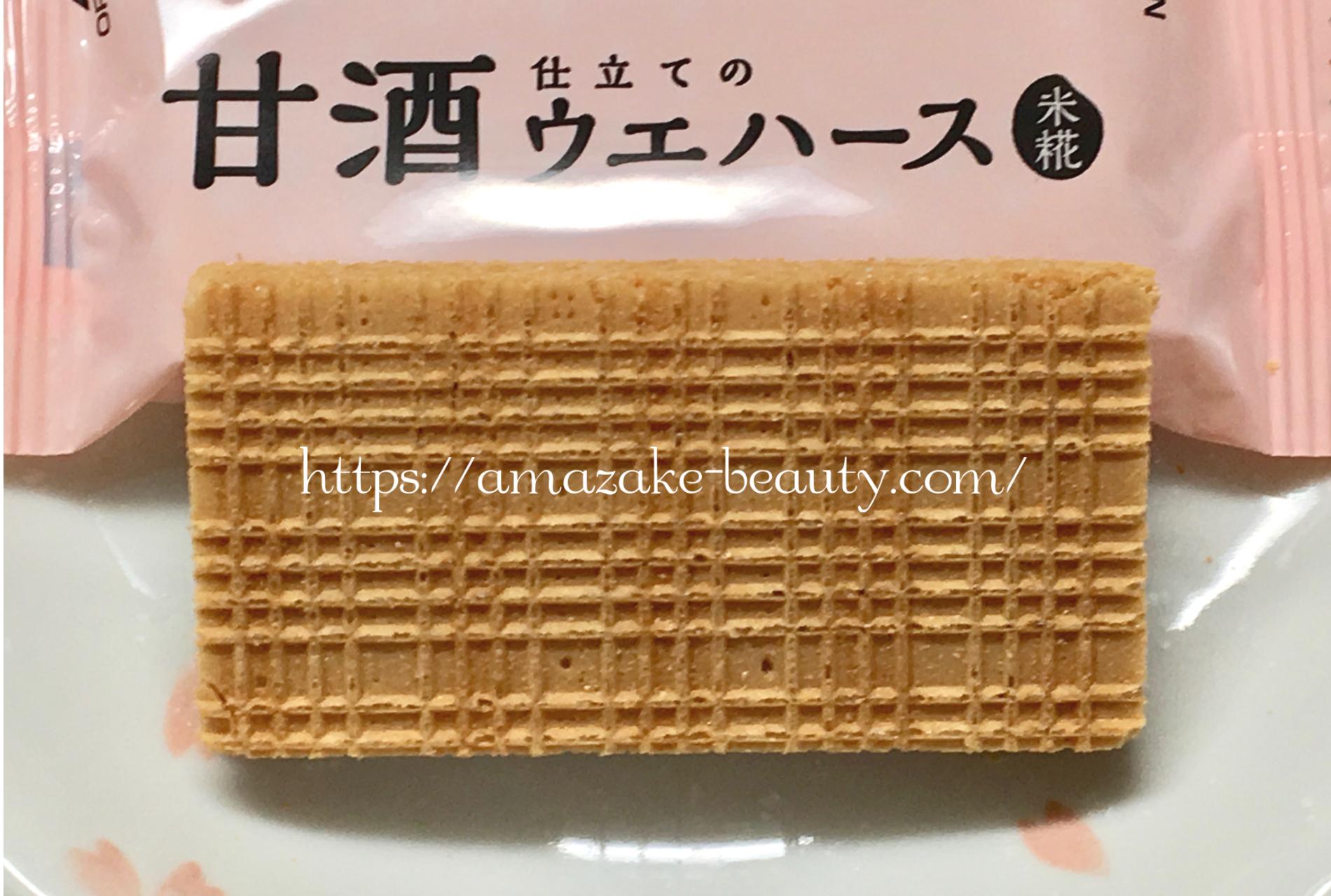 [amazake sweets]burubon[amazake jitate no uehasu](review)