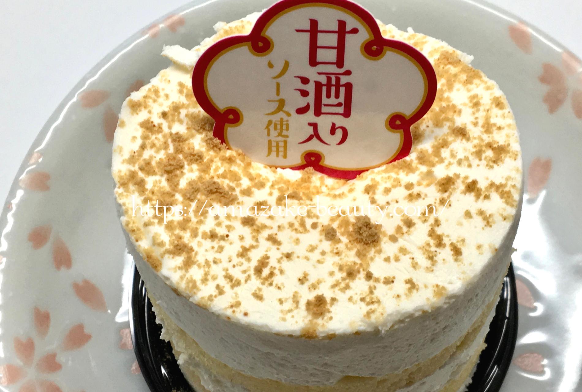 [amazake sweets]fujiya[amazake teiramisu]