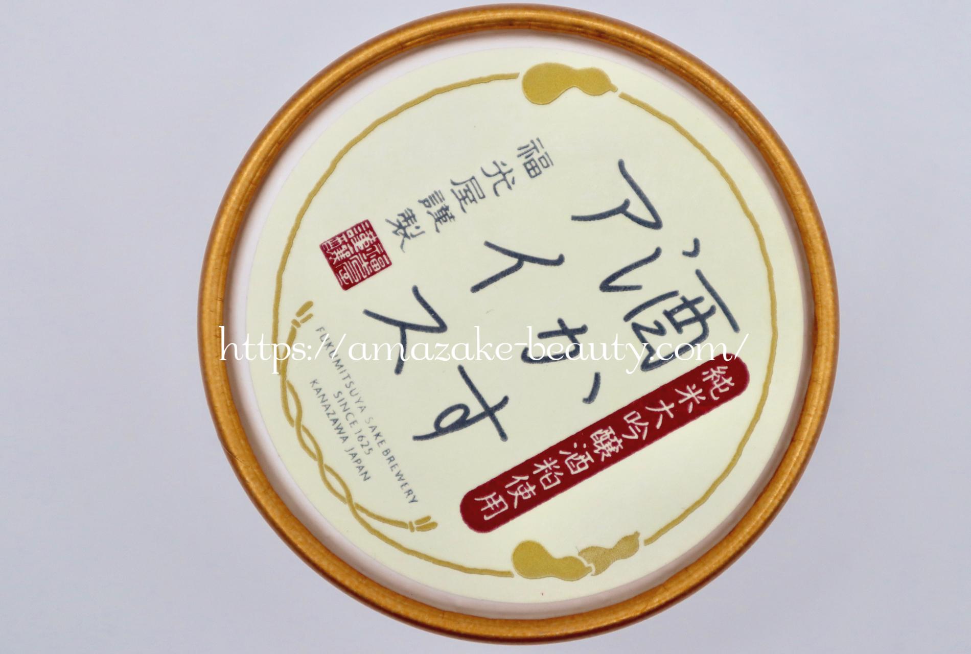 [amazake sweets]fukumitsuya[sakekasu aisu]