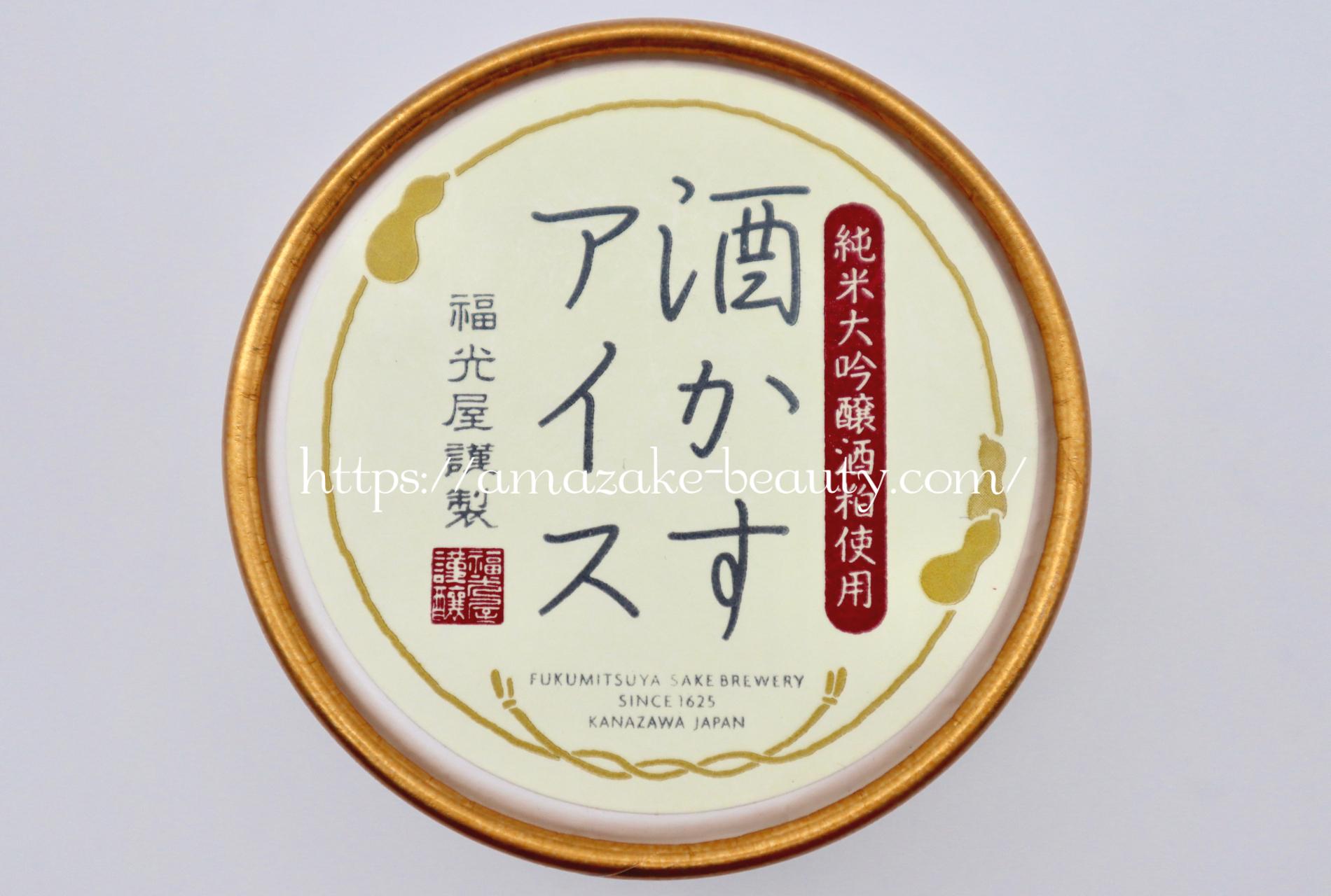 [amazake sweets]fukumitsuya[sakekasu aisu](design)