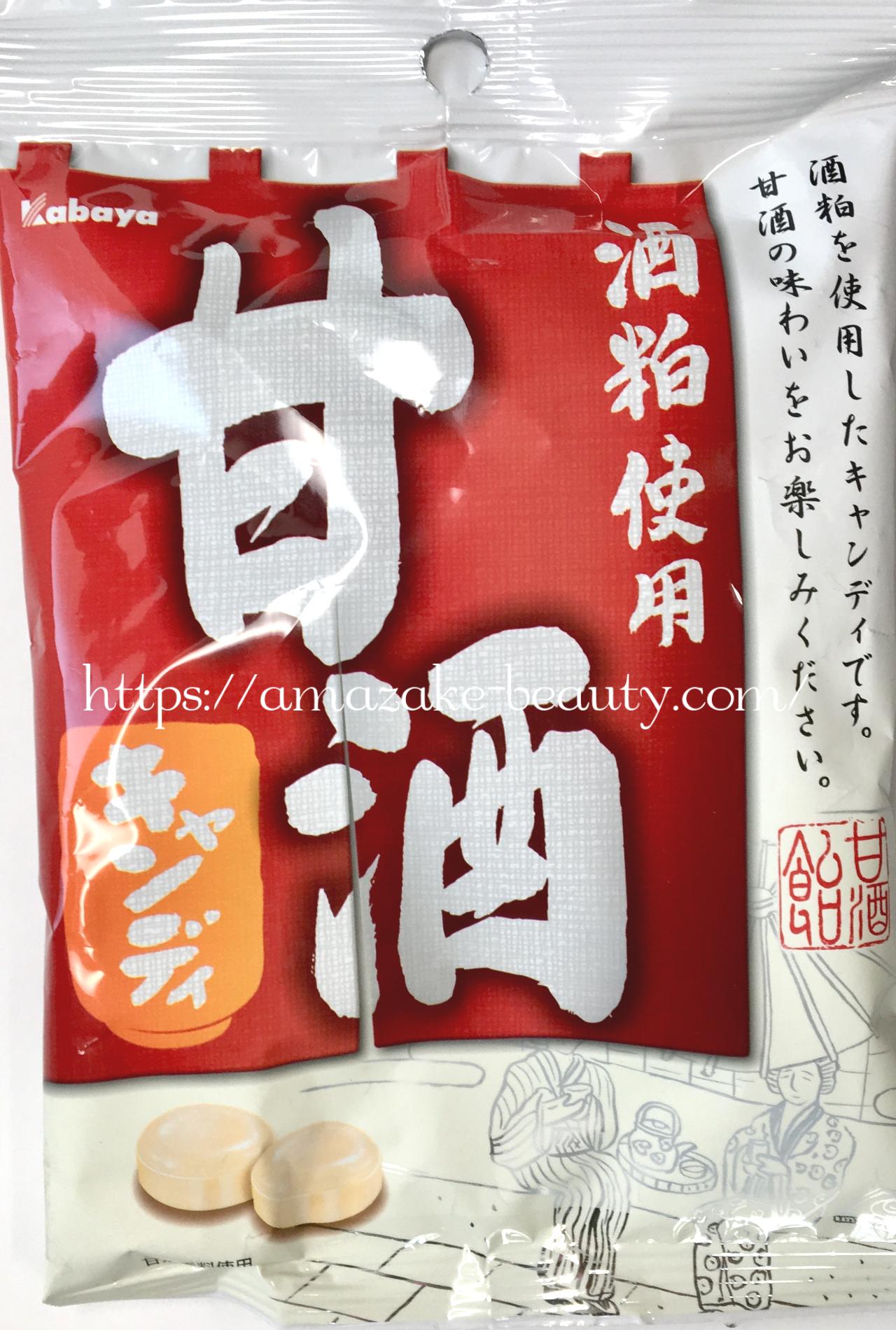 [amazake sweets]kabaya shokuhin[amazake kyandei](design)