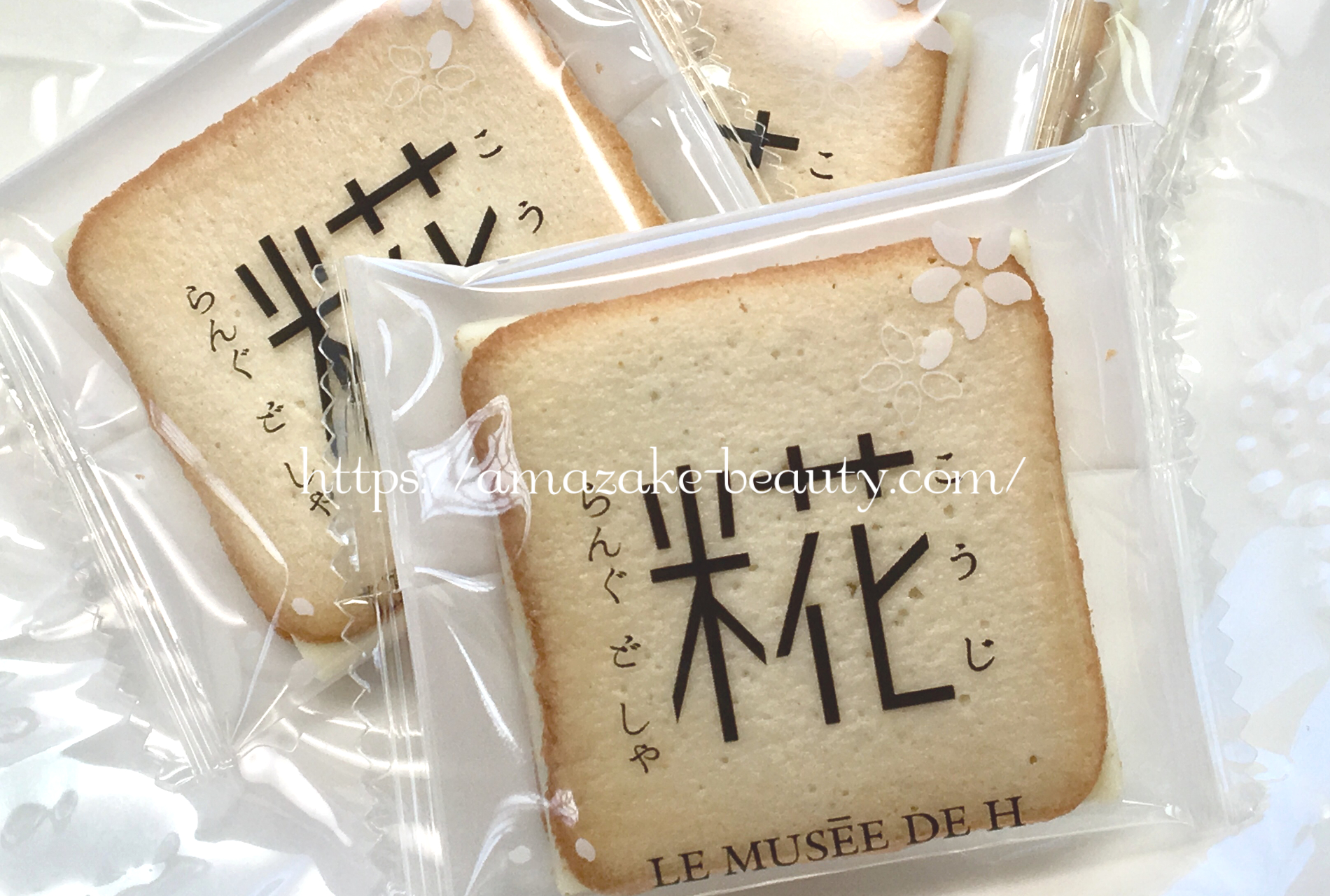 [amazake sweets]ru myuze do asshu[koji rangudosha](review)