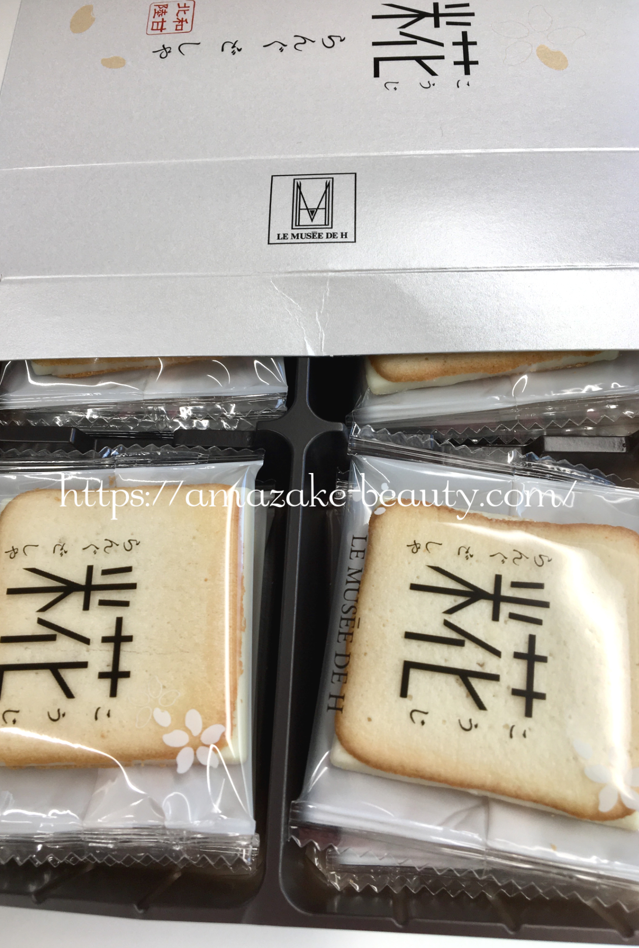 [amazake sweets]ru myuze do asshu[koji rangudosha]