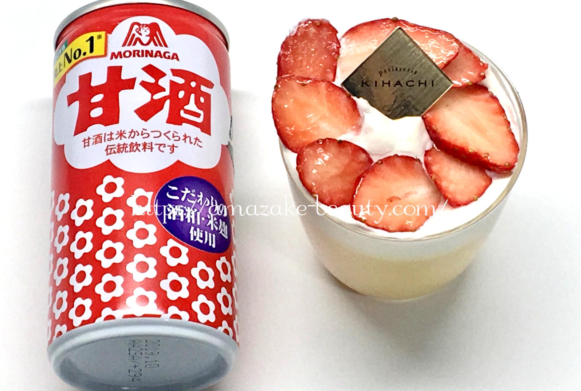 [amazake sweets]kihachi[amazake to ichigo no furan](collaboration)