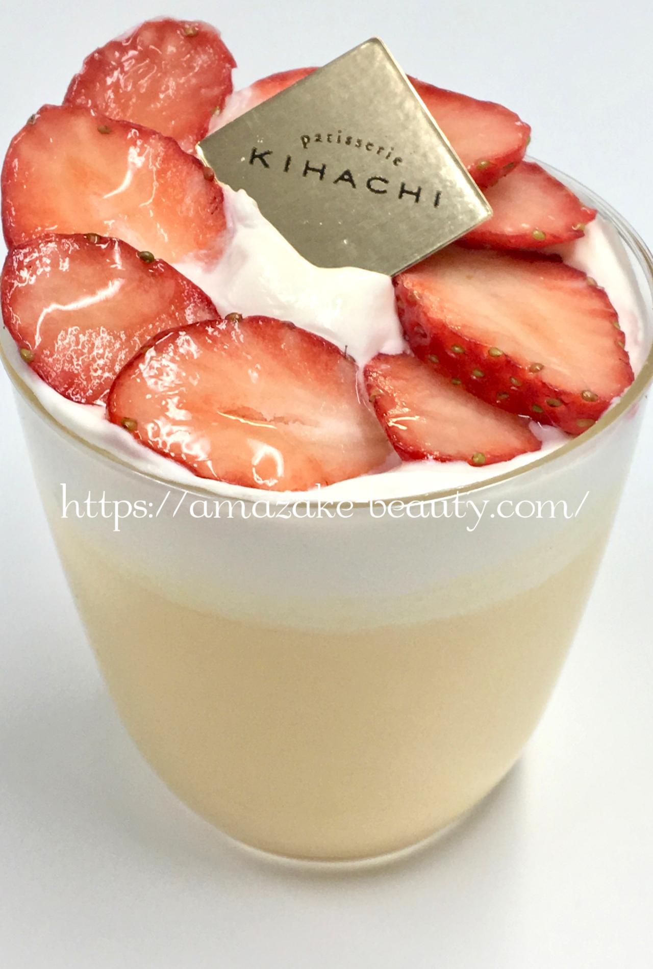 [amazake sweets]kihachi[amazake to ichigo no furan](review)