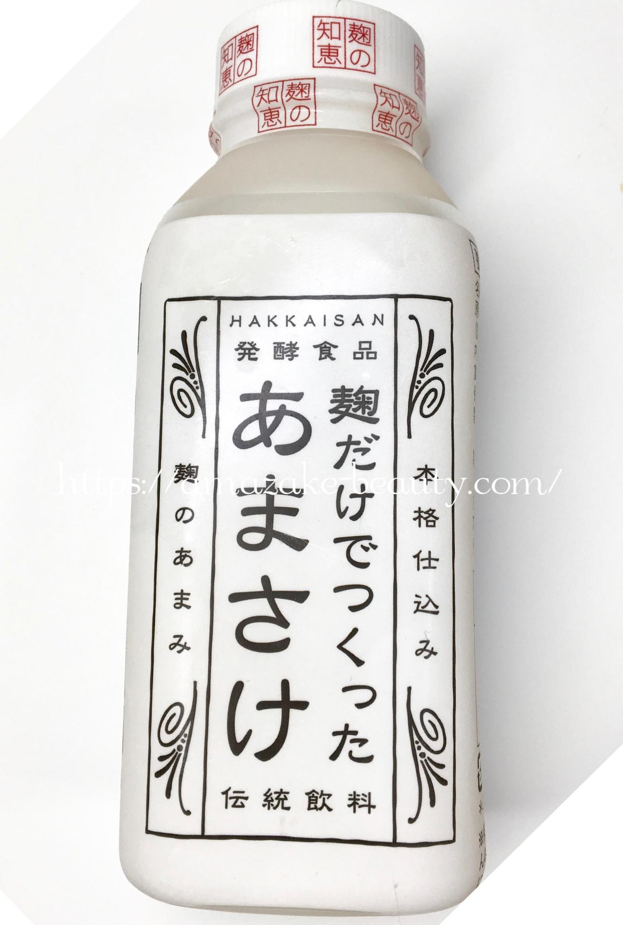 [amazake]hakkaisan[koji dakede tsukutta amasake](design)