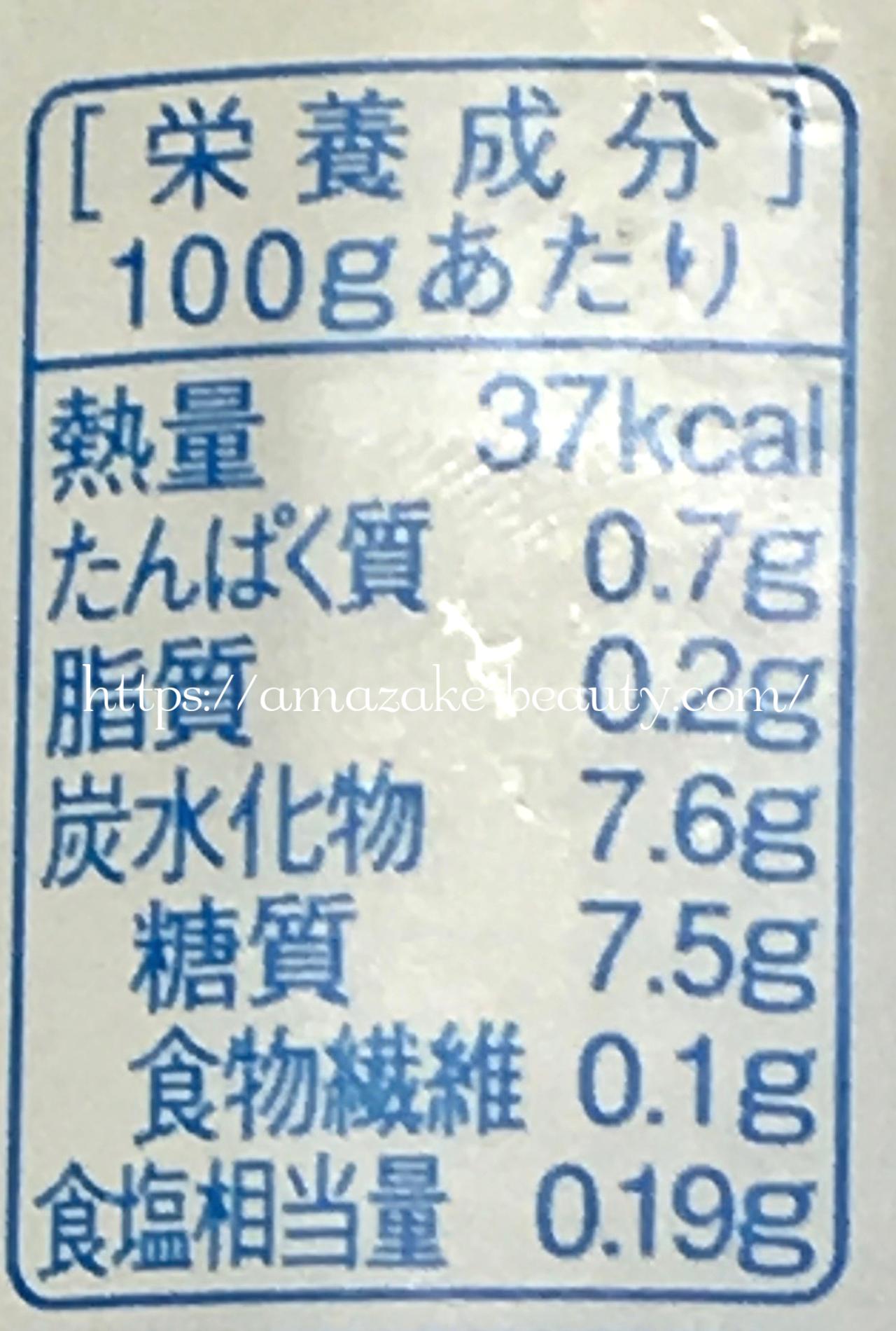 [amazake]ozeki[reiryo amazake](nutrition information)