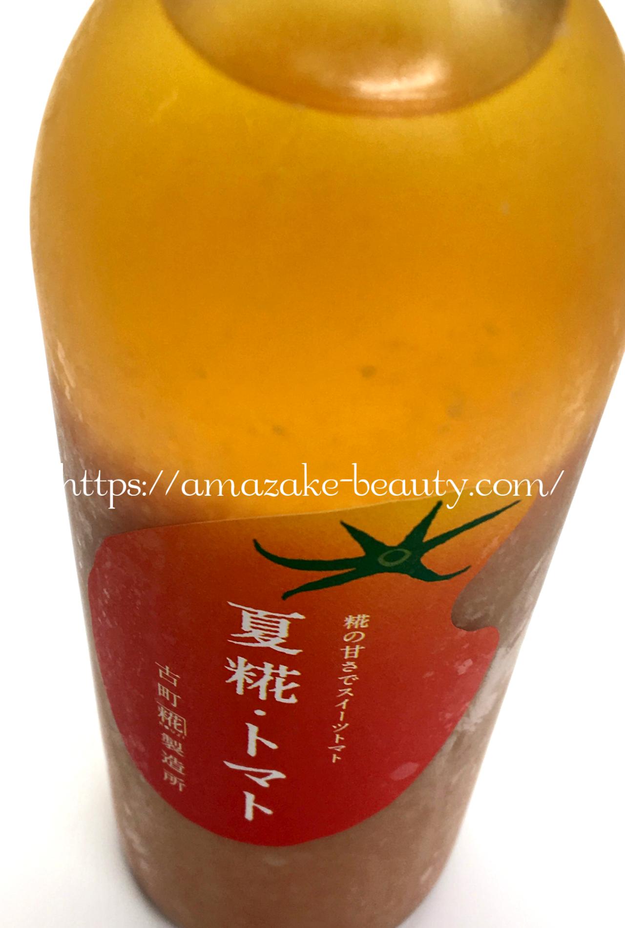 [amazake]furumachikojiseizosho[natsu kojii・tomato](review)