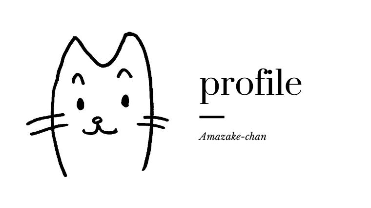 [profile]profile-cat(eyecach)